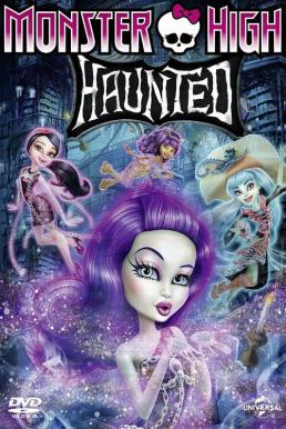 Monster High Haunted (2015) มอนสเตอร์ ไฮ หลอน