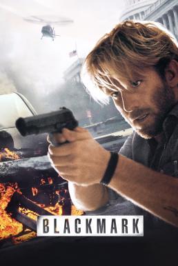 Blackmark (2018) แบล็คมาร์ค