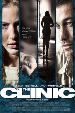The Clinic (2010) คลีนิคผ่าคนเป็น