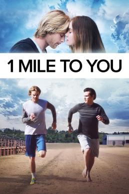 Life at These Speeds (1 Mile to You) (2017)
