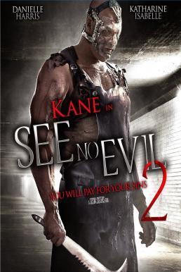 See No Evil 2 (2014) เกี่ยว ลาก กระชากนรก 2