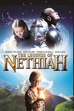 The Legends of Nethiah (2012) ศึกอภินิหารดินแดนอัศจรรย์