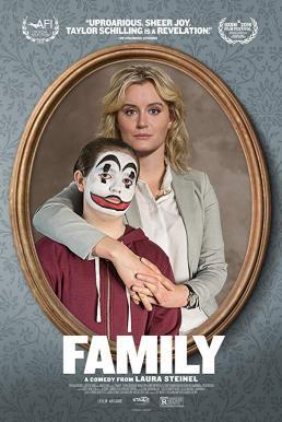 Family (2018) ครอบครัวปุ๊บปั๊บ