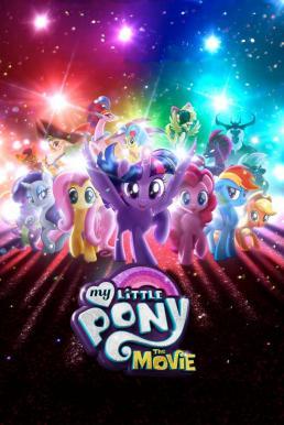 My Little Pony The Movie (2017) มาย ลิตเติ้ล โพนี่ เดอะ มูฟวี่