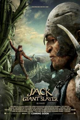 Jack The Giant Slayer (2013) แจ๊คผู้สยบยักษ์