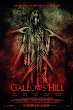 Gallows Hill (2014) หุบเหวคนคลั่ง
