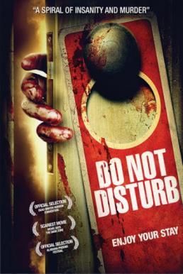 Do Not Disturb (2013) ลวงฆ่าชำแหละร่างอำมหิต