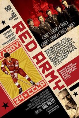 Red Army (2014) เรดอาร์มี่ ทีมชาติอหังการ