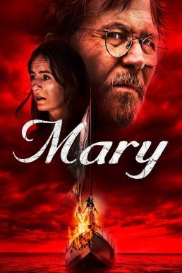 Mary (2019) เรือปีศาจ