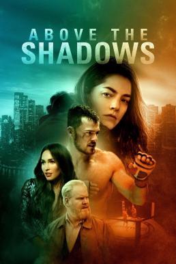 Above the Shadows (2019) จะรักไหม หากฉันไร้ตัวตน