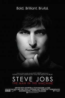 Steve Jobs: The Man in the Machine (2015) สตีฟ จ็อบส์: บุรุษอัจฉริยะ