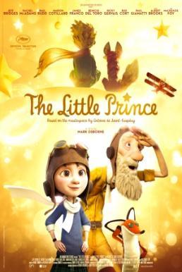 The Little Prince (2015) เจ้าชายน้อย