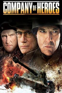 Company of Heroes (2013) ยุทธการโค่นแผนนาซี