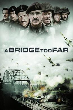 A Bridge Too Far (1977) สะพานนรก