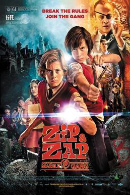 Zip And Zap And The Marble Gang (2013) ซิปแซ๊บและแก๊งลูกหินผจญภัย