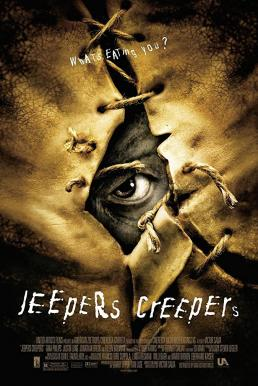 Jeepers Creepers 1 (2001) โฉบกระชากหัว 1