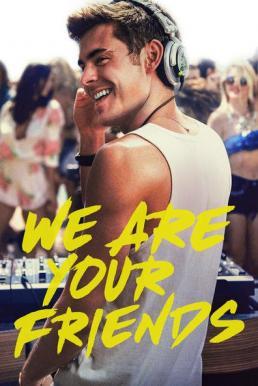 We Are Your Friends (2015) วี อาร์ ยัวร์ เฟรนด์ส