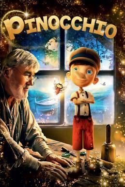 Pinocchio (2015) พิน็อคคิโอ