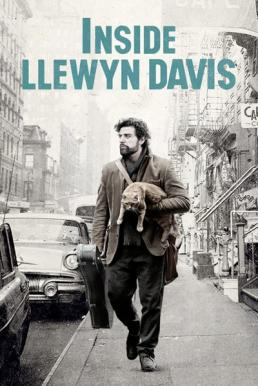 Inside Llewyn Davis (2013) คน กีต้าร์ แมว