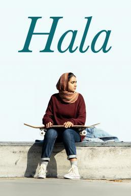 Hala (2019) ฮาลา