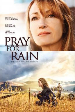 Pray for Rain (2017) เพรย์ ฟอร์ เรน