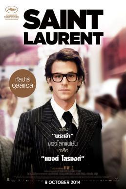 Saint Laurent (2014) แฟชั่น เขย่าโลก