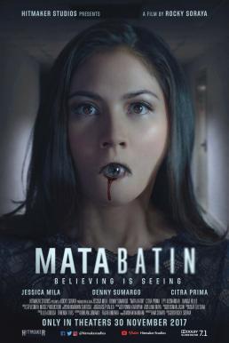 Mata Batin (2017) เปิดตาสาม สัมผัสสยอง