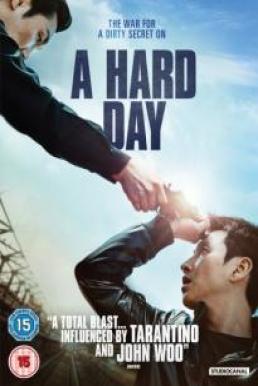 A Hard Day (2014) แผนล่าคนลวง