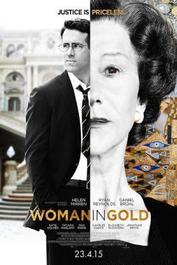 Woman in Gold (2015) ภาพปริศนาล่าระทึกโลก