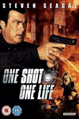 One Shot One Life (2012) ปฏิบัติการฆ่าไร้เงา