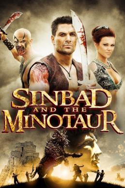 Sinbad and the Minotaur (2011) ซินแบด ผจญขุมทรัพย์ปีศาจกระทิง