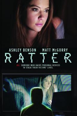 Ratter (2015) แอบดูมรณะ