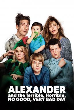 Alexander and the Terrible Horrible No Good Very Bad Day (2014) อเล็กซานเดอร์กับวันมหาซวยห่วยสุดๆ
