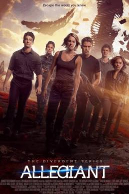 The Divergent Series Allegiant (2016) อัลลีเจนท์ ปฎิวัติสองโลก