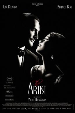 The Artist (2011) บรรเลงฝัน บันดาลรัก