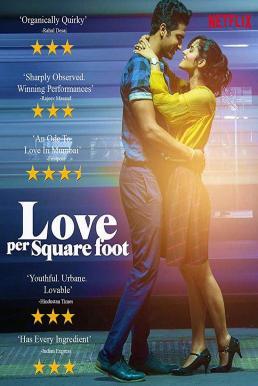 Love Per Square Foot (2018) รักต่อตารางฟุต