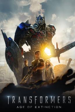 Transformers Age of Extinction (2014) ทรานส์ฟอร์เมอร์ส 4 มหาวิบัติยุคสูญพันธุ์