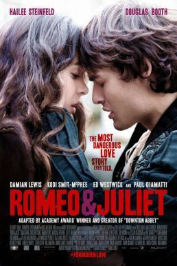 Romeo and Juliet (2013) โรมิโอ แอน จูเลียต