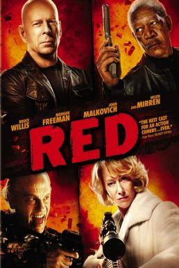 RED (2010) คนอึด ต้องกลับมาอึด