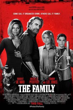 The Family (Malavita) (2013) มาลาวิต้า พันธุ์แสบยกตระกูล
