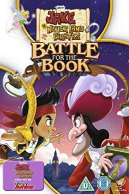 Jake and The Never Land Pirates Battle For The Book (2014) เจคกับสหายโจรสลัดแห่งเนเวอร์แลนด์ ศึกแย่งชิงนิทาน
