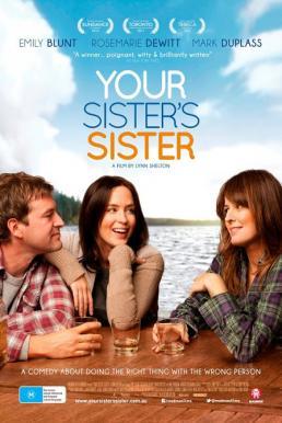 Your Sister s Sister (2011) รักพี่หัวใจให้น้อง
