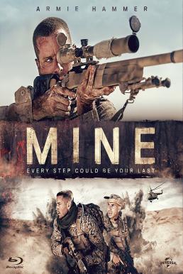 Mine (2016) ฝ่านรกแดนทะเลทราย