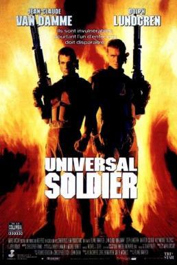 Universal Soldier (1992) 2 คนไม่ใช่คน ภาค 1