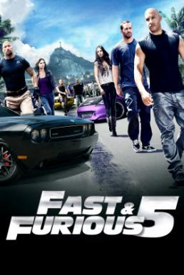 The Fast and the Furious (2011) เร็ว..แรงทะลุนรก 5