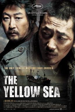 The Yellow Sea (Hwanghae) (2010) ไอ้หมาบ้าอันตราย