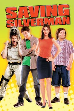 Saving Silverman (2001) นางมารเสน่ห์หอมป่วน