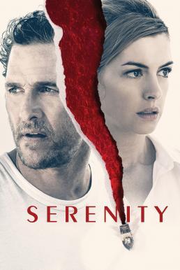 Serenity (2019) เซเรนิตี้