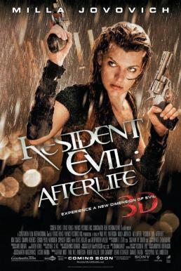 Resident Evil Afterlife (2010) ผีชีวะ 4 สงครามแตกพันธุ์ไวรัส