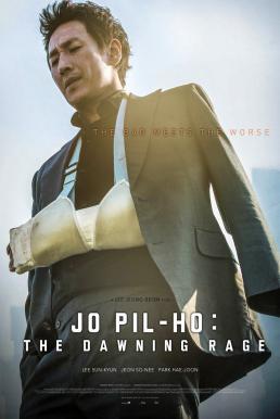 Jo Pil-ho: The Dawning Rage (Bad Police) (2019) โจพิลโฮ แค้นเดือดต้องชำระ
